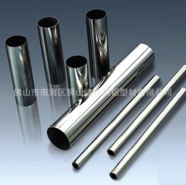 长期供应 小规格铝合金圆管 防锈铝合金圆管 合金薄壁铝管