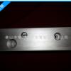 专业销售 薄壁工业铝型材 铝型材雕刻加工
