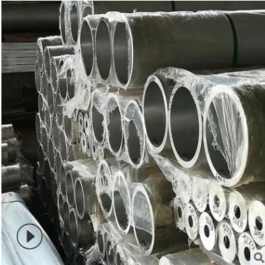 6061厚壁铝管,2A12无缝铝管,LY12大口径铝合金管,7075铝方管