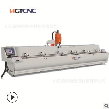 济南汽车交通业工业铝型材3+1轴数控钻铣床厂家直销非标定制
