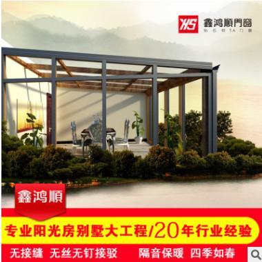 品质款楼台阳光房定制 钢化中空玻小区阳光房 玻璃阳光房 新款