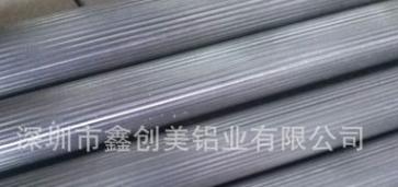 7075高硬度铝棒 高强度航空专业铝棒 直纹网纹拉花滚花铝合金棒