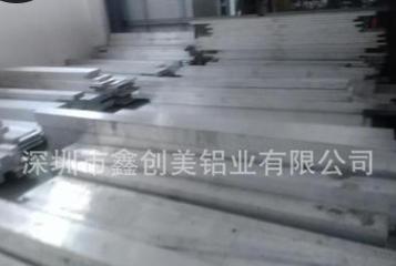 铝条 铝排 铝合金方棒2 3 4 5 6 7 8 10 12 15 20 25 30 40-200