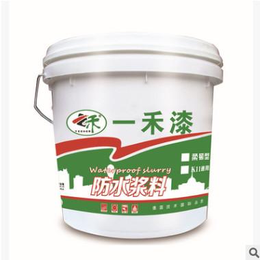 通用型防水涂料 K11防水浆料批发 防水浆料多少钱一公斤
