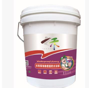 水性聚氨酯防水涂料 防水批发 防渗漏防水涂料 聚氨酯防水涂膜