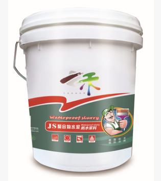 厂家JS防水涂料 防水浆料批发 防水涂料生产厂家 环保防水涂料