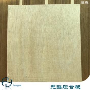 零游离甲醛胶合板 无醛户外防水多层板 无醛装修板材