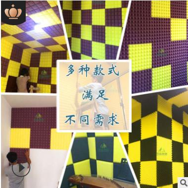 蘑菇头吸音棉 隔音棉 录音棚KTV琴房鼓房直播室内 墙面消音材料