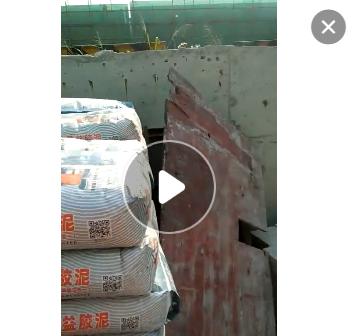 界面剂 多功能界面剂 水性界面剂 自流平水泥底涂界面剂 生产厂家