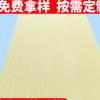 xps防保温冷库房车板 B2级建材保温材料防火板地暖阻燃挤塑板批发