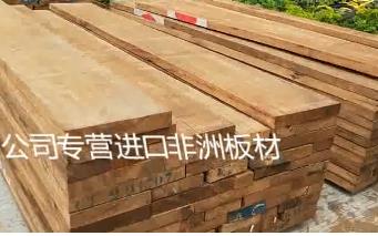 乌金木板材小斑马 卡斯拉大TB板材供应 东莞板材