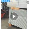 厂家批发生产外墙保温岩棉夹芯板防火泡沫玻璃棉保温板