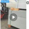 惠州 岩棉夹芯板 双层防火保温 厂家供货 工厂装修无尘车间