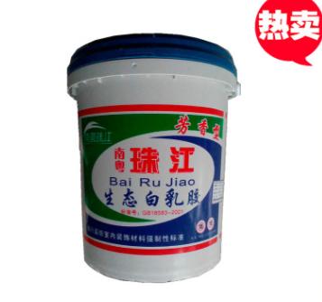 批发珠江生态环保白乳胶300# 水性速干 快干木工乳白胶 厂家直销