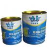 供应双组份聚氨酯防水涂料 polyurethane?waterproofing?paint