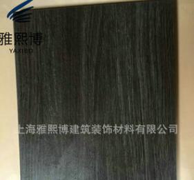 厂家生产防火板 防火阻燃装饰板 木纹防火板 价格合理