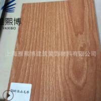 厂家推荐防火保温装饰一体化板 贴面防火板