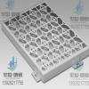 广东雕花铝单板 冲孔镂空雕花铝单板 雕花雕刻铝板 雕花铝单板幕
