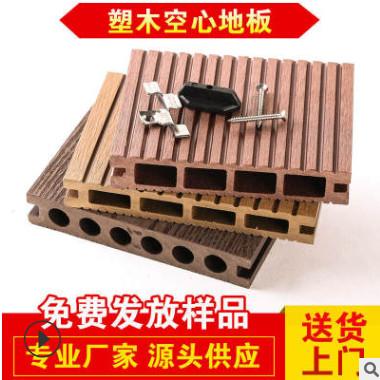 供应多种型号木塑地板 防火防水耐磨 防潮性价比高
