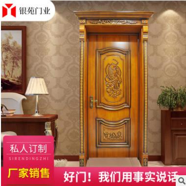 厂家定制平开烤漆门 实木门复合门套装门 实木复合烤漆套装门