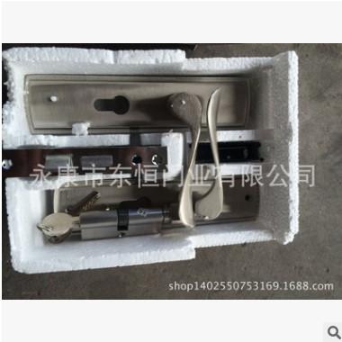 室内五金 表面镀锌 梅花锁芯 铜钥匙 锁具配件 厂家批发
