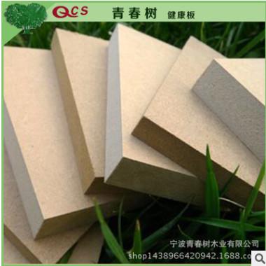 供应青春树密度板 高密度纤维细 环保耐高温纤维密度板厂家直销