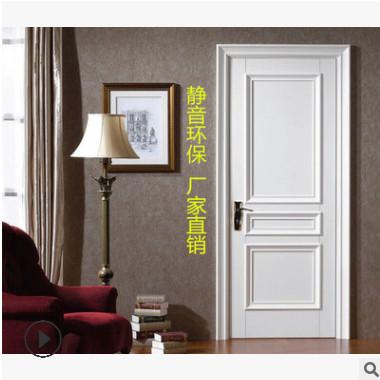 厂家直销室内门、欧式扣线烤漆门、PVC套装免漆门、实木门
