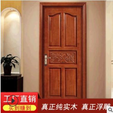 佛山厂家特价中式原木雕花隔音橡木纯实木门室内门定制卧室房间门