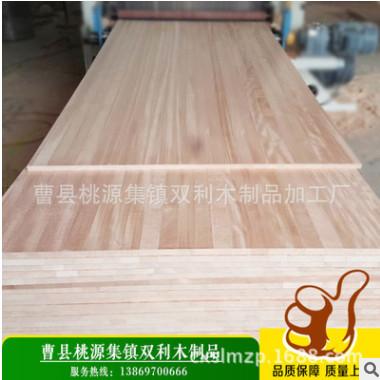 E0级精品香樟木指接板板 家具实木集成板