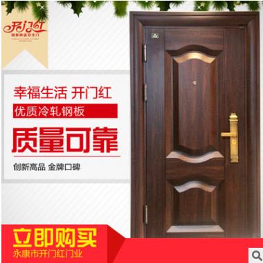 甲级家用钢质防盗门 智能密码锁安全门 定制防火进户门