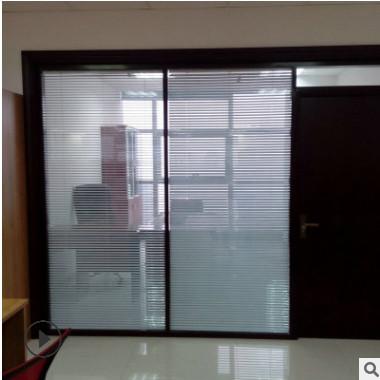 铝合金玻璃隔断 办公室玻璃隔断 百叶隔断墙 钢化玻璃隔断