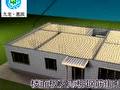 固原市惠润节能环保建材有限公司简介 (247播放)
