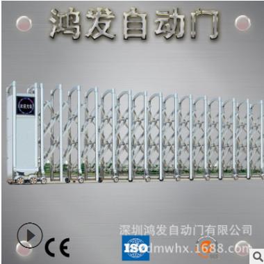 不锈钢有轨电动伸缩门铝合金无轨遥控伸缩门深圳办公楼大门折叠门