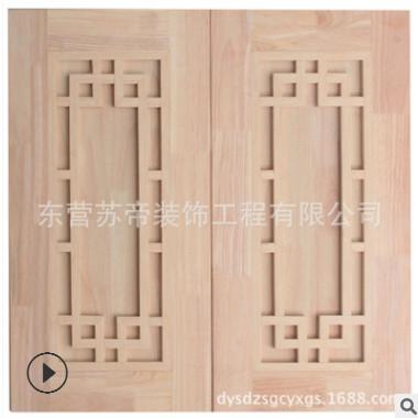 定制白茬橱柜门板实木, 中、欧式橱柜素门 各种高档橱柜门板
