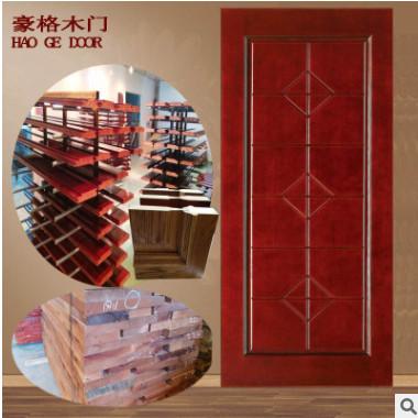 豪格门业免漆门批发 上海复合免漆实木门 卧室室内套装免漆门加工