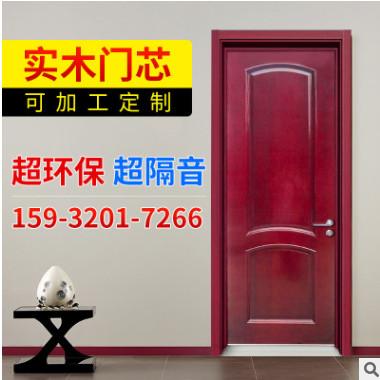 厂家定制各种高档复合门 整套复合门烤漆 实木室内复合门静音环保