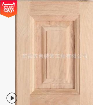 定制白茬橱柜门板实木 中欧式橱柜素门 各种高档橱柜门板定做
