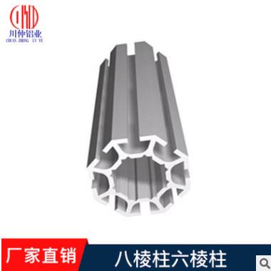 佛山厂家五金配件 圆形八棱柱 铝型材圆弧柱配件