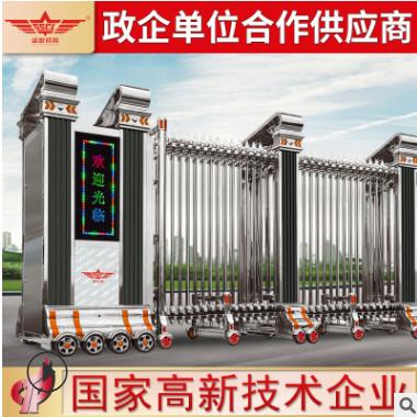 盛世昌隆铝合金电动门伸缩门厂区户外电动大门庭院门不锈钢收缩门