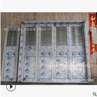 佛山吉南门厂生产304不锈钢防盗双开门
