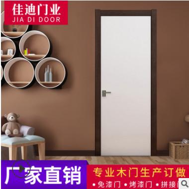 极简轻奢风免漆套装门 卧室静音环保生态木门 专供家装定制室内门