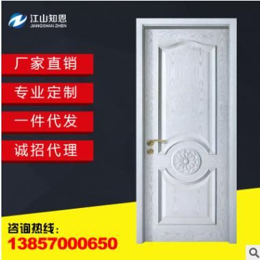 AZE-2102知恩门业 复合烤漆门烤漆扣线门木门 室内卧室门