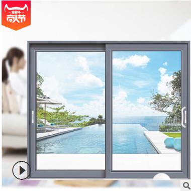 厂家直销 钢化玻璃门 玻璃推拉门 佛山推拉门 专业定制 价格优惠