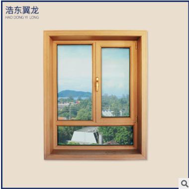 厂家直销 支持定制 木纹内开内倒窗 安全防蚊虫防盗窗