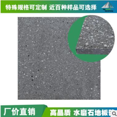 厂价直销 精美水磨石预制板 机制水磨石预制板