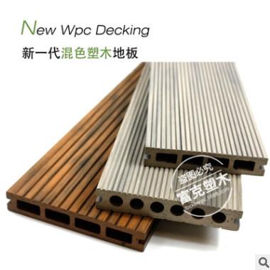 塑木厂家木塑装饰材料泳池wpc木塑地板户外庭院露台混色塑木地板