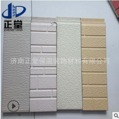 济南正堂金属雕花板保温装饰板外墙装饰板外墙保温板保温一体板