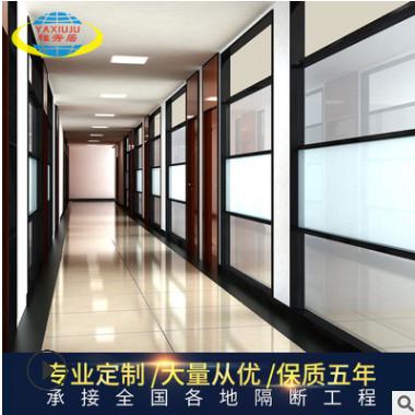 厂家直销 办公室单玻玻璃隔断墙 100款单玻高隔断墙 可批发