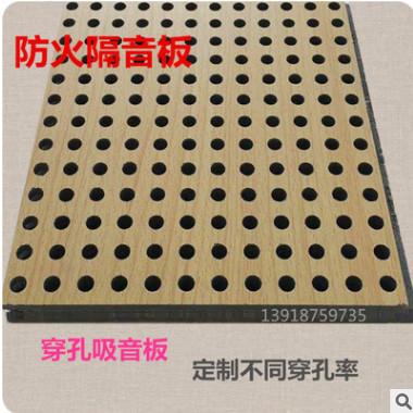 新品陶铝防火阻燃吸音板隔音防火阻燃A级条形穿孔洁净冰火板免漆