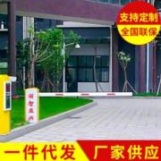 北京丽智鑫盛门业有限公司